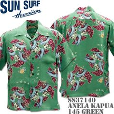 2016 SUN SURF HAWAIIAN SHIRT ANELA KAPUA SS37140-145 Green