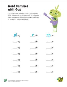 LeapFrog printable: Short U: Word Families with Gus