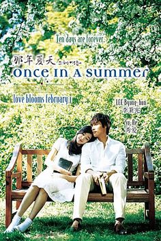 Once in a summer (2006)-Melodrama-cast: Lee Byung Hun, Park Soo Ae. It's 1969 and South Korea is ruled under a dictatorship that Yun Suk Young sperately wishes to escape. He and his college friends find refuge in a town where they introduce modern advances to villagers, but when Suk Young falls for the beautiful Seo Jun In he discovers dark secrets that reel him back into the volatile political landscape. 50 years later, an aged Suk Young appears on a game show that reunites participants