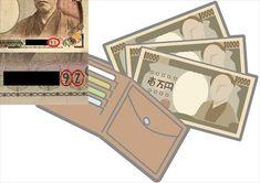 お財布の中に末尾が9の一万円札を入れておくだけで、金運アップの効果がある事をご存知でしょうか?末尾が9の数字が、金運アップに良い理由を解説していきます。また、末尾が9の一万円札を持つ事で、経済状況も良くなっていきます。金運アップ体質になる方法をご紹介していきます。