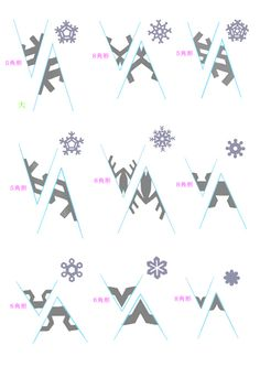 雪の結晶 Snowflake Cutouts, Snowflake Template, Paper Snowflakes, Paper Snowflake Patterns, Kirigami, Christmas Art, Christmas Decorations, Diy Paper, Paper Crafts