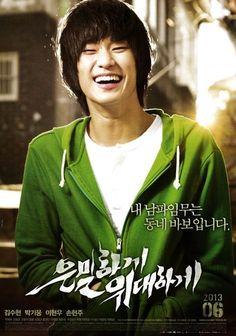 Secretly, Greatly Movie Poster 2S 2013 Soo-hyun Kim, Gi-woong Park, Hyun-woo Lee