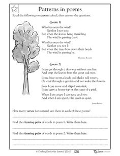 FREE POETRY PRINTABLES~  Reading worksheet for identifying patterns in poems.