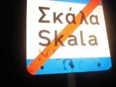 Skala, Kefalonia