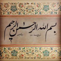 الخط العربي - islamic-art-and-quotes: Bismillah in Farsi. Arabic Calligraphy Design, Beautiful Calligraphy, Islamic Calligraphy, Arabic Art, Turkish Art, Islamic World, Illuminated Manuscript, Ancient Art, Peace And Love