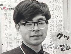 Hayao Miyazaki at age 22.