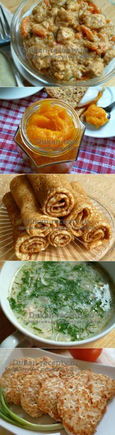 Рецепт для диеты дюкана с дижонской горчицей