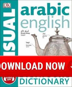 98 Best Dictionary قاموس images in 2018 | Learning arabic