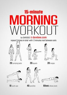 15-Minute Morning Workout #darebee #workout #fitness #morning