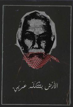 الارض بتتكلم عربي :)