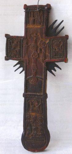 Cruce de mână - Muzeul Naţional al Ţăranului Român - BUCUREŞTI (Patrimoniul Cultural National Mobil din Romania. Ordin de clasare: 2071/19.02.2009 - Fond)