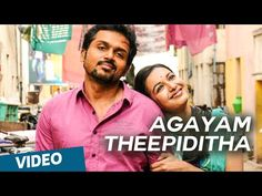Agayam Theepiditha Official Full Video Song | Madras | Karthi, Catherine...