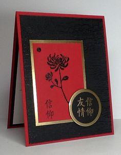 Asian - Homemade Cards, Rubber Stamp Art, & Paper Crafts - Splitcoaststampers.com