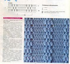 Узоры крючком, croche, crochet - Tatiana Alexeeva - Picasa Web Albums