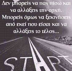 So True, Motto, My Heart, Life Quotes, Success, Irene, Dj, Beautiful, Greek