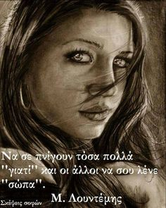 Kai Fine Art is an art website, shows painting and illustration works all over the world. Isaiah Stephens, Greek Quotes, Traditional Art, Picture Quotes, Art Images, Kai, Art Drawings, Mona Lisa, Fine Art