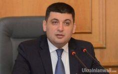 Гройсман потребовал от министерств не делать то, для чего они по сути созданы http://ukrainianwall.com/blogosfera/grojsman-potreboval-ot-ministerstv-ne-delat-to-dlya-chego-oni-po-suti-sozdany/  Вот попробуйте себе представить, как он (Гройсман) стоит перед группой аллигаторов и убеждает: «Вы должны создавать климат для всяких там антилоп и кроликов». А аллигаторы согласно кивают, поскольку знают, какой