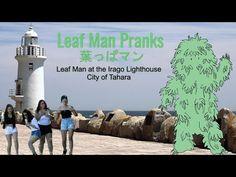 Funniest Pranks, Leaf Man, Japan Guide, Always Smile, Lighthouse, Mount Rushmore, City, Travel, Bell Rock Lighthouse