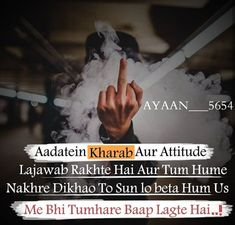 Swag Quotes, Boy Quotes, Qoutes, Alone Girl Pic, Romantic Quotes In Hindi, Caption For Boys, Gulzar Poetry, Quotes About Hate, Best Profile Pictures