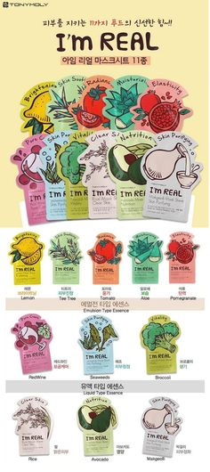 TONY MOLY - sheet masks