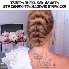 Hairdo For Long Hair, Easy Hairstyles For Long Hair, Up Hairstyles, Braided Hairstyles, Hairstyle Men, Style Hairstyle, Elegant Hairstyles, Wedding Hairstyle, Hair Scarf Styles