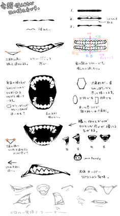 (4) Twitter Manga Drawing Tutorials, Drawing Techniques, Drawing Tips, Art Tutorials, Teeth Drawing, Anatomy Drawing, Drawing Reference Poses, Anatomy Reference, Drawing Expressions