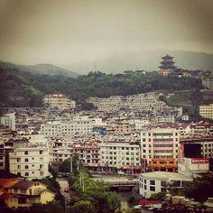 Cityscape, Fuding, Fujian, China