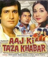 http://www.songspklover.pw/2014/06/aaj-ki-taza-khabar-1973-mp3-songs.html