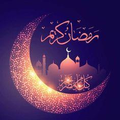 رمضان كريم تهنئة- رمضان كريم تهنئة برمضان- رمضان كريم جديد-