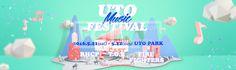 BAT025, 에프지아이, 이벤트, 배너템플릿, 배너, 팝업, 기업, 커뮤니티, 음악, 악기, 문화, 뮤직, 콘서트, 축제, 피아노, 기타, 입체, 건물, 쇼핑몰, design, webdesign, template, webtemplate, event template icon #유토이미지 #프리진 #utoimage #freegine 19907887