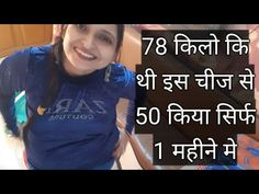 Sciatic Nerve, Nerve Pain, Belly Fat Burner Workout, Baking Soda And Lemon, Yellow Saree, Lose Weight, Weight Loss, Belly Fat Loss, Flower Diy
