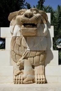 Syria: Isis Palmyra demolition has begun with ancient God Lion statue destroyed