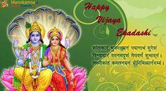 Festivals of India: Vijaya Ekadashi Vrat 5th March 2016 (Saturday)