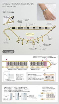 beaded piano bracelet | Parts Club