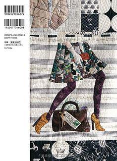 Suzuko Koseki of mode quilt | Suzuko Koseki | this | mail order | Amazon