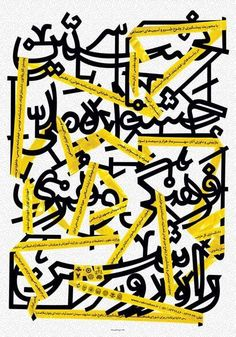 Masoud Morgan, poster, 2010s(via Collectif Blanc, Desain Grafis...