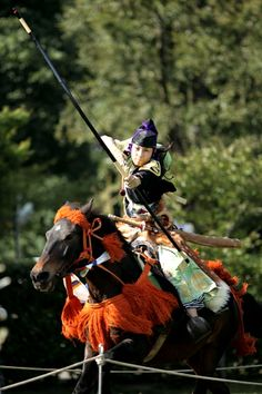 Japanese mounted archery, Yabusame 流鏑馬