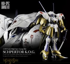 1/100 scale High Spec Garage Kit SCHPERTOR K.O.G.