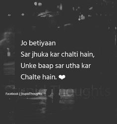 Hindi Quotes Images, Urdu Quotes, Quotations, Qoutes, Ali Quotes, People Quotes, Attitude Quotes, Attitude Status, Dear Mom And Dad