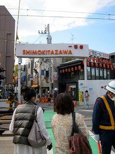 Shimo-Kitazawa — Do same day as Cat Temple!