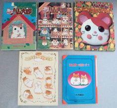 Set of 5 HAMSTER Japanese Picture Book Manga / Hamtaro Hamutaro Japan | eBay