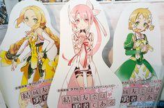 Yuki Yuna wa Yusha de Aru Lifesize Cardboard Cutouts