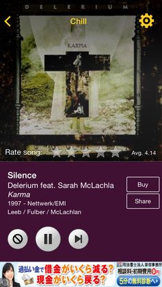 Silence by Delerium feat. Sarah McLachlan on AccuRadio