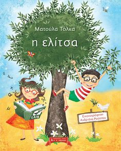 Παραμυθητής: Η ελίτσα Greek Language, Second Language, Preschool Education, Environmental Education, Beautiful Stories, Writing Skills, Books To Read, Reading Books, Early Childhood