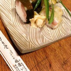 いづ重の鯖寿司。祇園八坂神社斜め向かい。夏場はいなりずしはやってなかったです。