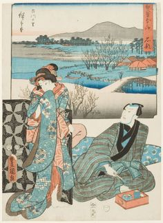 The Fifty-three Stations [of the Tokaido Road] by Utagawa Hiroshige. A Japanese print from the late 18th century or early 19th century. From the Laing Art Gallery collection in Newcastle