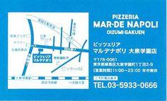 MAR-DE NAPOLI ショップカード 裏