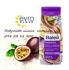 #balea#shampoo#volumen#шампунь#обєм#spulung#dm#побутовахімія#оптом#evroximka#ximka