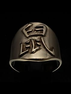 SHINING BRONZE MENS ZODIAC COSTUME RING CHINESE LETTER RAT SYMBOL Zodiac Rings, Costume Rings, Bronze Ring, Sagittarius, Rats, Baseball Hats, Chinese, Symbols, Costumes
