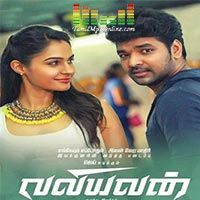 Valiyavan released on 2015 year, Music Director D. Imman, Actor Jai Andrea Jeremiah and this movie directed by M. Saravanan.
